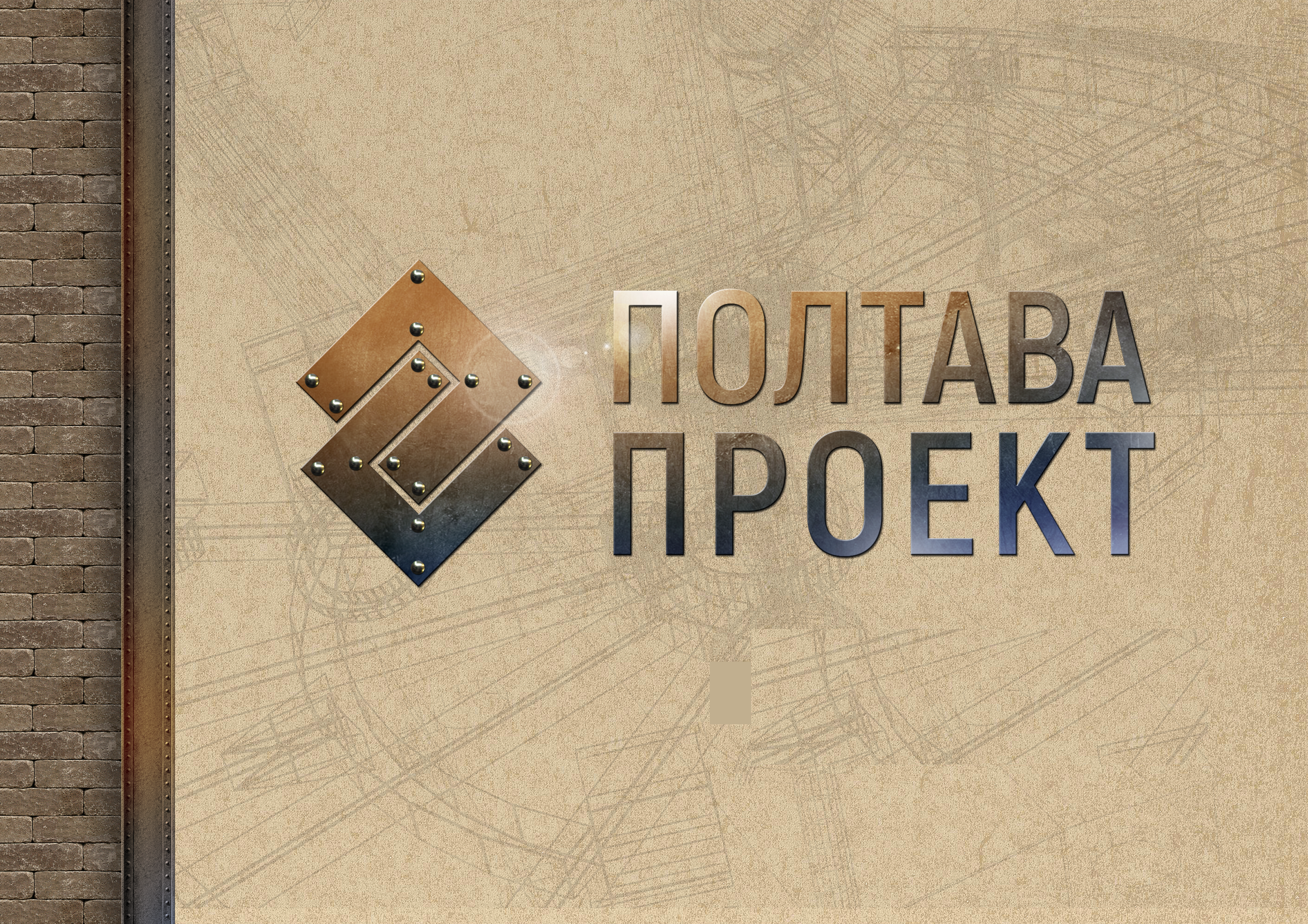 pp_brandbook